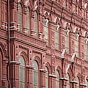 Detail Of The Kremlin, Moscow, Russia Art Print