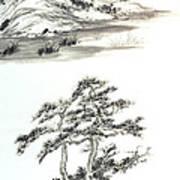 Distant Lands Art Print
