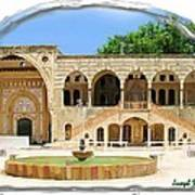 Do-00522 Emir Bechir Palace Art Print