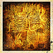 Dragon Painting On Old Paper Art Print