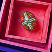Easter Egg In Pink Box Art Print
