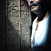 Egyptian Portrait 2 Art Print