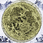 Engraving Of Moon, 1645 Print by Science Source
