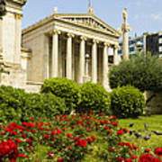 Exterior Of The Athens Academy, Greece Art Print by Richard Nowitz