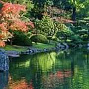 Fall Reflections Japanese Gardens Art Print