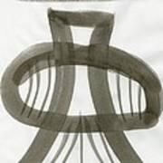 Firm Stance Art Print