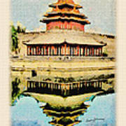 Forbidden City Art Print
