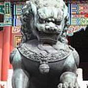 Forbidden City Lion Guardian Art Print