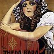 French Poster: Salome, 1918 Art Print