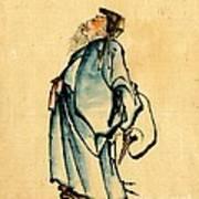 Fukurokuju God Of Wisdom 1840 Art Print