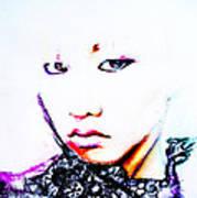 G-dragon Art Print