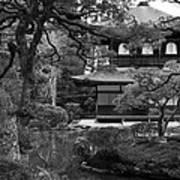 Garden And Temple Art Print