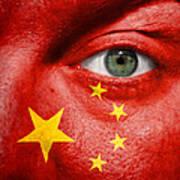Go China Art Print