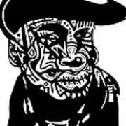 Grandmaster Flash Art Print