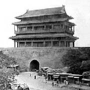 Great Wall Of China - Peking - C 1901 Art Print