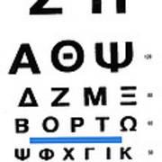 Greek Eye Chart Art Print