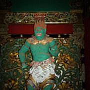 Green Sculpture Art Print