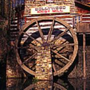 Grist Mill In The Smokies Art Print