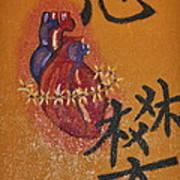 Guadalupe Heart Art Print