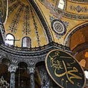 Hagia Sophia Interiour  Art Print