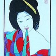 Hazukashigariya No Geisha Art Print