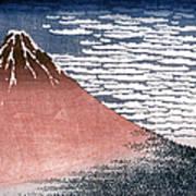 Hokusai: Fuji Art Print