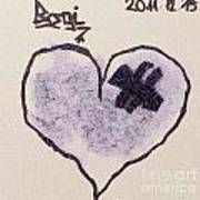 Hurting Heart Art Print