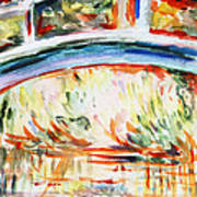 Impressions On Monet Painting Of Pond With Waterlilies  Art Print