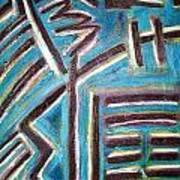 Increase - I Ching Art Print