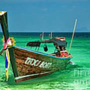 Island Taxi  Art Print