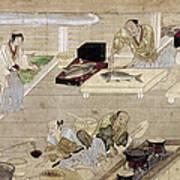 Japan: Kitchen, C1375 Art Print