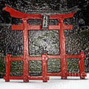 Japanese Garden Bbg Art Print
