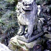 Japanese Garden Lion Dog Statue 1 Art Print