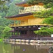 Japanese Temple Art Print