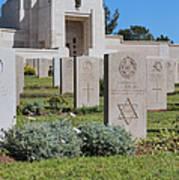 Jerusalem British War Cemetery Art Print by Noam Armonn