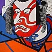 Kabuki Actor 2 Art Print