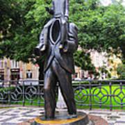 Kafka Monument Art Print