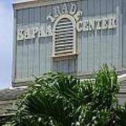 Kapaa Trade Center Art Print