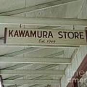 Kawamura Store  Est 1949 Art Print