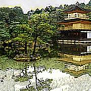 Kinkaku-ji Kyoto Art Print