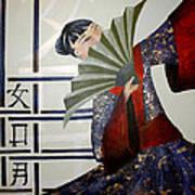 Kisaragi Art Print
