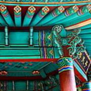 Korean Pagoda Detail Art Print