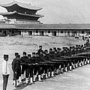 Korean Soldiers At The Old Royal Palace In Seoul - C 1904 Art Print
