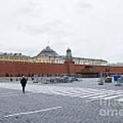 Kremlin 11 Art Print
