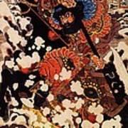 Kyusenpo Sacucho On Black Stallion Art Print
