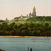 La Lavra - Kiev - Ukraine - Ca 1900 Art Print