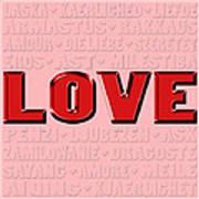 Language Of Love 4 Art Print