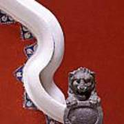 Lion And Bannister Puebla Mexico Art Print
