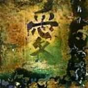 Love Encaustic Art Print