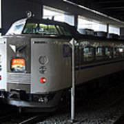 Maizuru Electric Train - Kyoto Japan Art Print